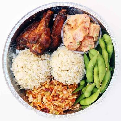 plate of food with rice